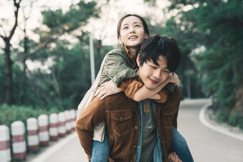 Love You Forever (2020) ย้อนรัก ให้ยัง มีเธอ